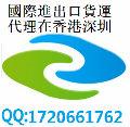 QQ1720661762
