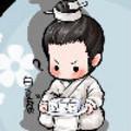 青天白豆腐